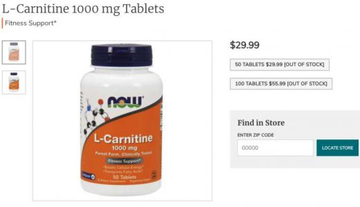Now Foods L-カルニチンの最安値を比較する